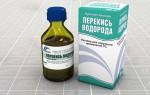 Перекись водорода при насморке и ЛОР-заболеваниях