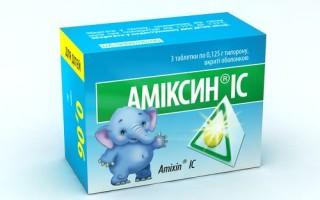 Аналоги амиксина дешевле цены и список