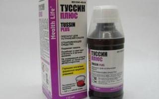 Кодеиновый сироп — средство от кашля, его влияние на организм