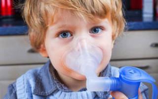 Ингалятор от кашля небулайзер для ребенка: инструкция