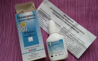 Полидекса с фенилэфрином — инструкция по применению