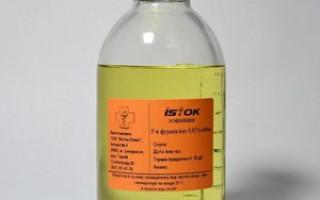 Фурацилин-адреналиновые капли и применение для детей
