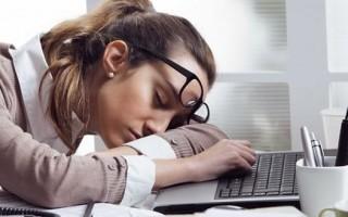 Какие витамины избавляют от сонливости, усталости?
