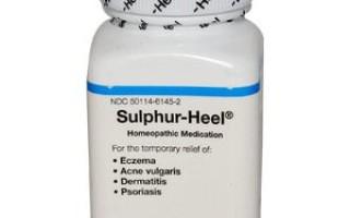 Гепар Сульфур – показание гомеопатии к лечению нагноений