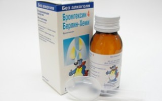 Бромгексин: состав и применение, от какого кашля принимать