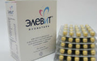 Инструкция по применению витаминов Элевит Пронаталь