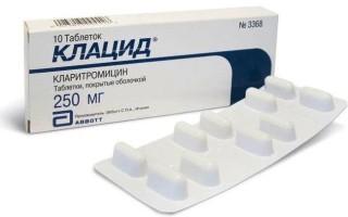 Антибиотик Клацид для лечения ангины, отита и гайморита