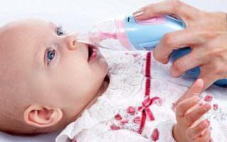 Аспираторы для лечения насморка детям