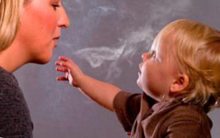 вред дыма от сигарет