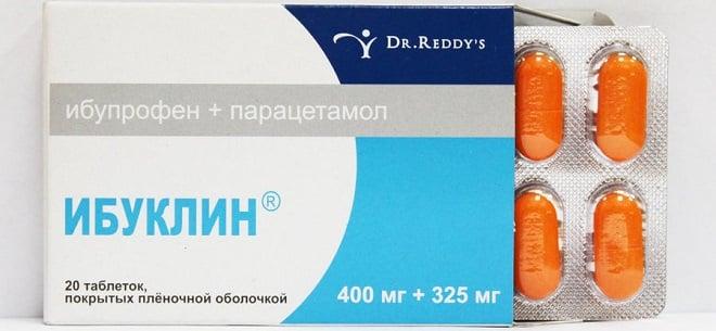Ибуклин - многофункциональное средство