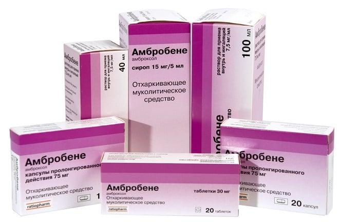 препарат амбробене