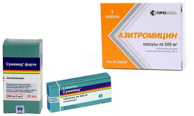 эффективный Аналог Сумамеда - Азитромицин