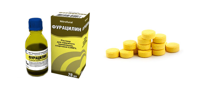препарат фурацилин
