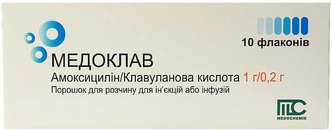 Флемоклав или Медоклав