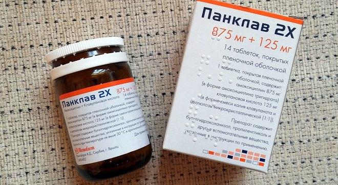 Флемоклав или Панклав