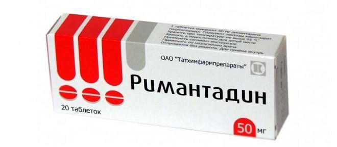 римантадин препарат