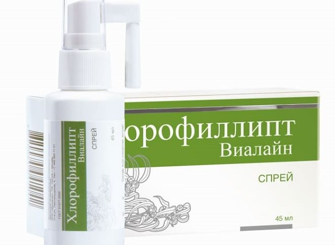 спрей хлорофиллипт