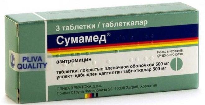 эффективные таблетки