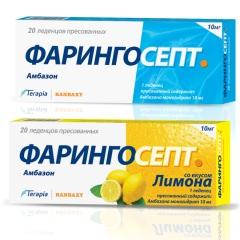 Лизобакт или Фарингосепт – что лучше?