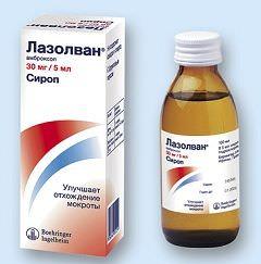 lazolvan когда Першение в горле и сухой кашель