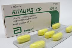 klacyd tabletki
