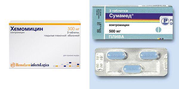 Хемомицин или сумамед?