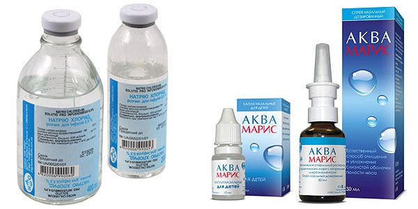 Аквамарис или физраствор