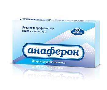 Амиксин или анаферон - что лучше