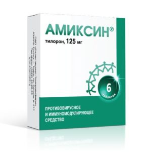 Как правильно дозировать амиксин