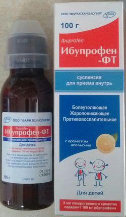 ibuprofen sirop