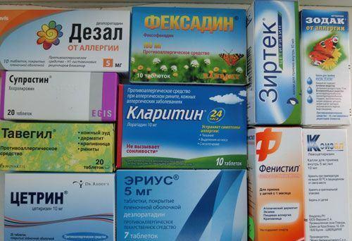 protivoallergicheskiye