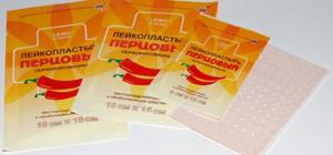Перцовый пластырь можно использовать и при лечении детей