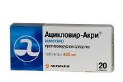 acuklovir