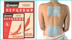 Приклеивайте перцовый пластырь при лечении и для профилактики орз