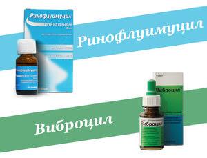 Чем заменить Дозировка Ринофлуимуцил