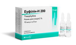 Эуфиллин-Н 200 - особенности препарата