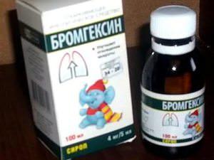 Как давать детям бромгексин