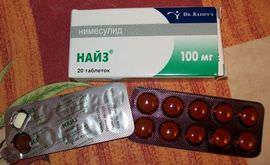 Нимесил при простуде и гриппе как принимать, инструкция