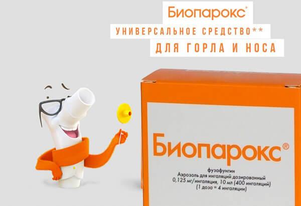 bioparoks ot nasmorka