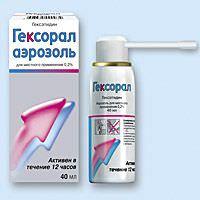 Биопарокс или гексорал  что лучше?