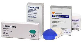 Реленза – инструкция по применению, аналоги, дозировки, побочные эффекты