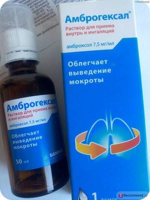 Как применяются капли амброгексал