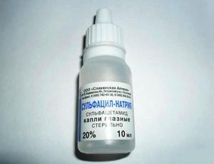 Сульфацил-Натрий глазные капли инструкция