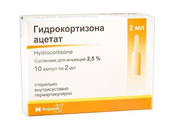 гидрокортизон в нос