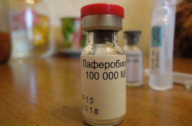 лечение герпетической ангины лаферобионом