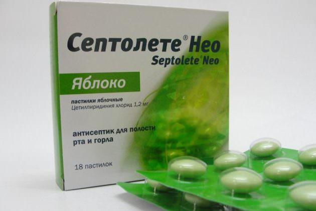 Таблетки от горла Септолете