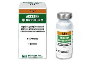 Цефуроксим аксетил - применение