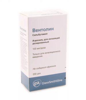 Осложнения от применения Вентолин небулы