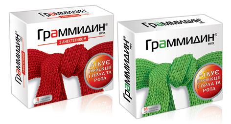 Что лучше – Граммидин или Лизобак?
