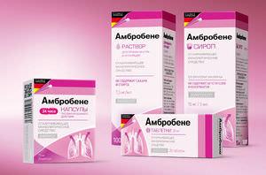 Описание лекарственного препарата Амбробене
